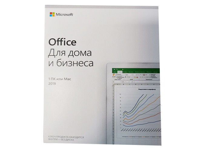 Russian Home And Business Microsoft Office 2019 Key Code Medialess For PC MAC Full Box T5D-03241